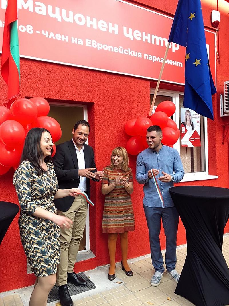 Ръководителят на Делегацията на българските социалисти в Европейския парламент Петър