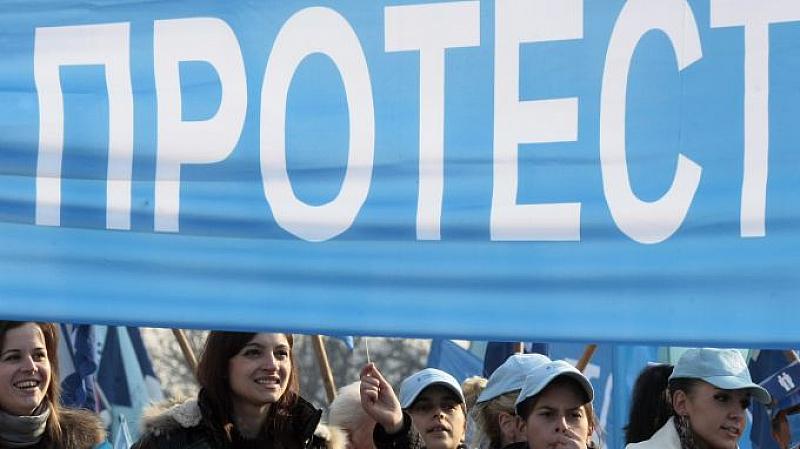 Снимка: Синдикатите решават кога ще протестират срещу болничните