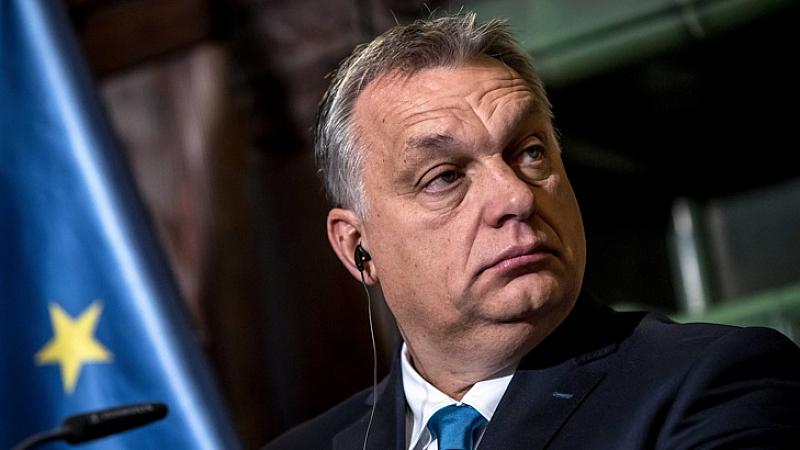 Унгария прие да изплати глоба в размер на 500 милиарда