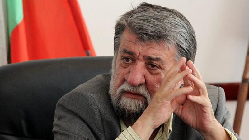 """Скандална изложба представя България като """"европейска Турция"""" в Лувъра. Идеята"""