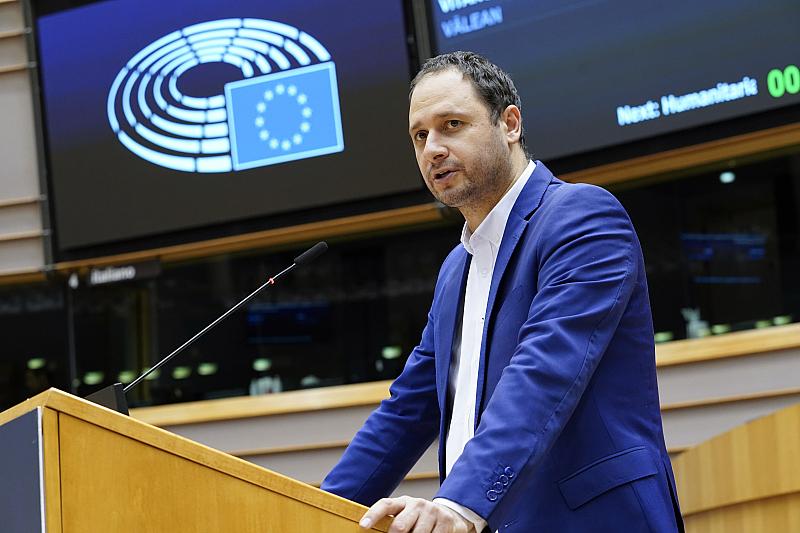 От Европейската комисия подчертаха, че ще отговорят на писмото по