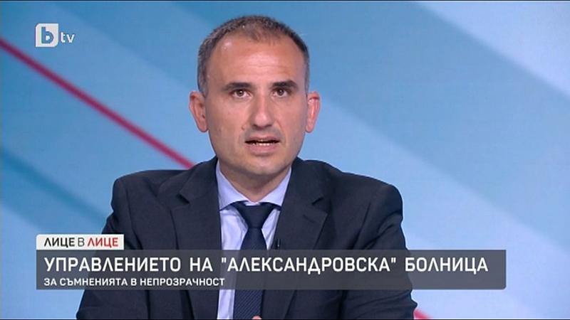 """Преди седмица лидерът на ДСБ и съпредседател на """"Демократична България"""""""