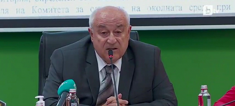 """Заварих 11 директори на регионални звена – РИОСВ- паркове и"