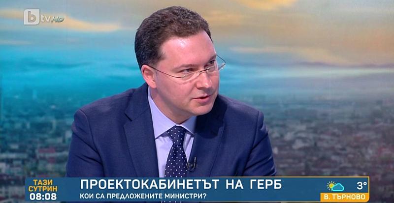"""""""Посланието на г-н Борисов чрез моята номинация е ясна проевропейска"""