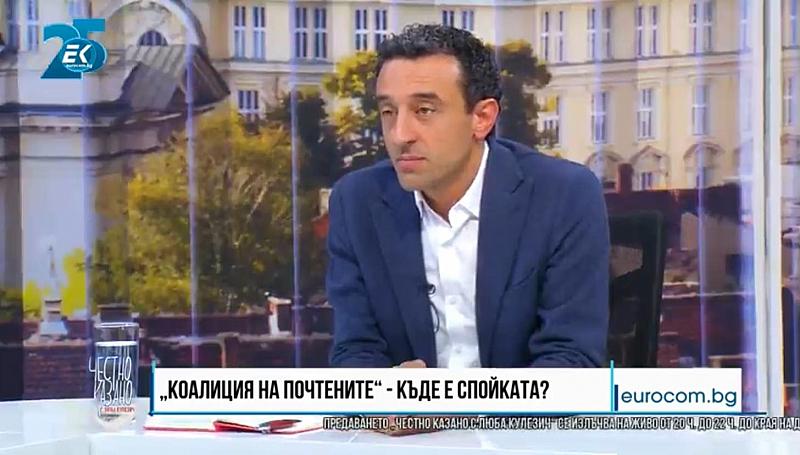 """""""Фразата, която употреби Кирил Петков при представянето на проекта ни"""