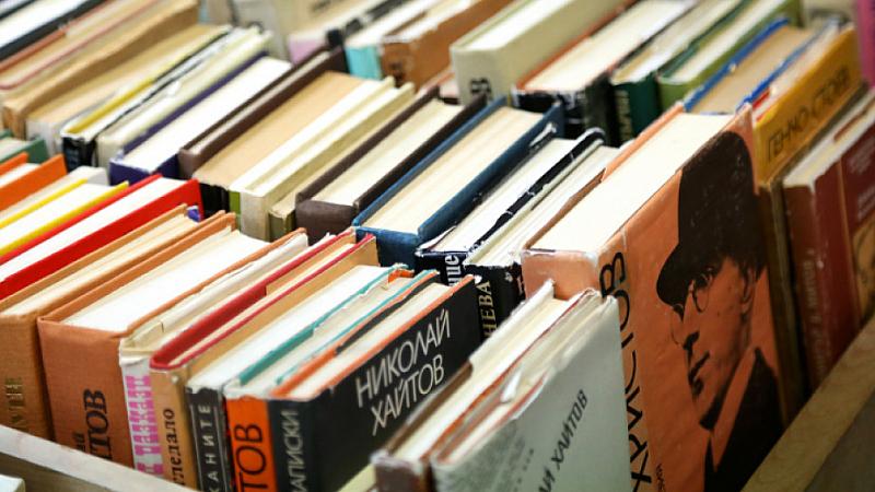 Дългоочакваното завръщане на книжния пазар в София бе белязано от