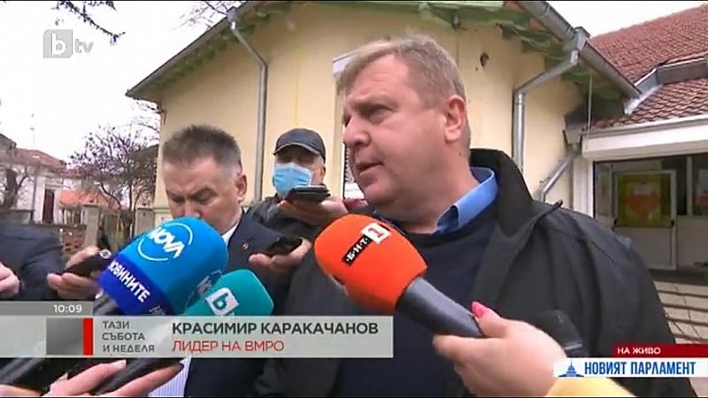 """""""Изненадите и обратите ги решава Негово Величество българският избирател. Каквото"""