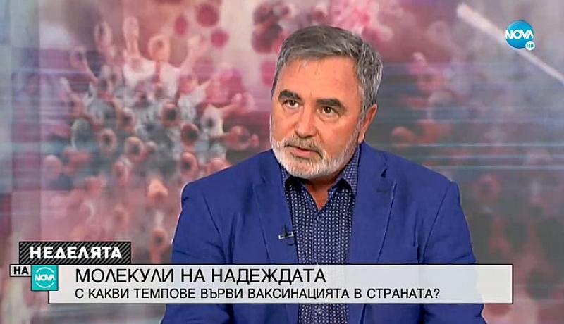 Той обясни, че в Западна Европа най-засегнати от Делта варианта