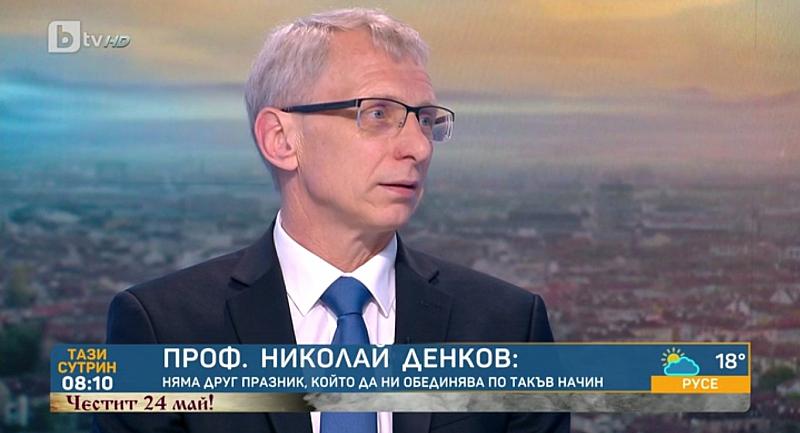 Това каза пред bTV служебният просветен министър проф. Николай Денков.