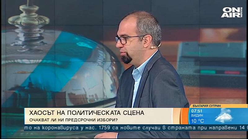 Според него Трифонов е очаквал да бъде първи на тези
