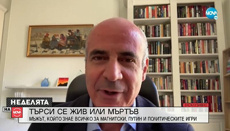"""""""Смятам, че това повдига сериозни въпроси за управлението на България"""