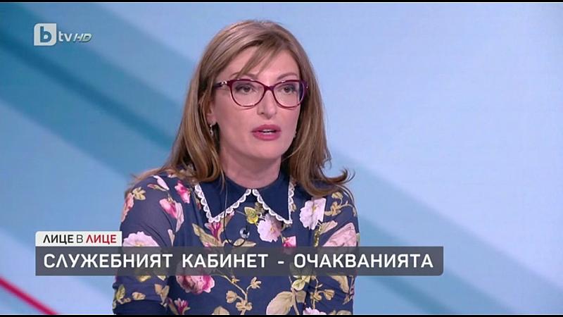 Това впечатление остава от разказа на бившия външен министър Екатерина