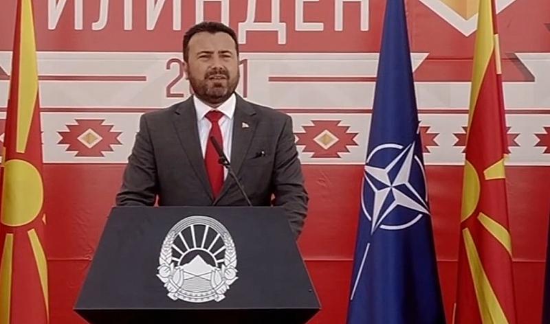 В своята реч, произнесена на Мемориалния комплекс на Антифашисткото събрание