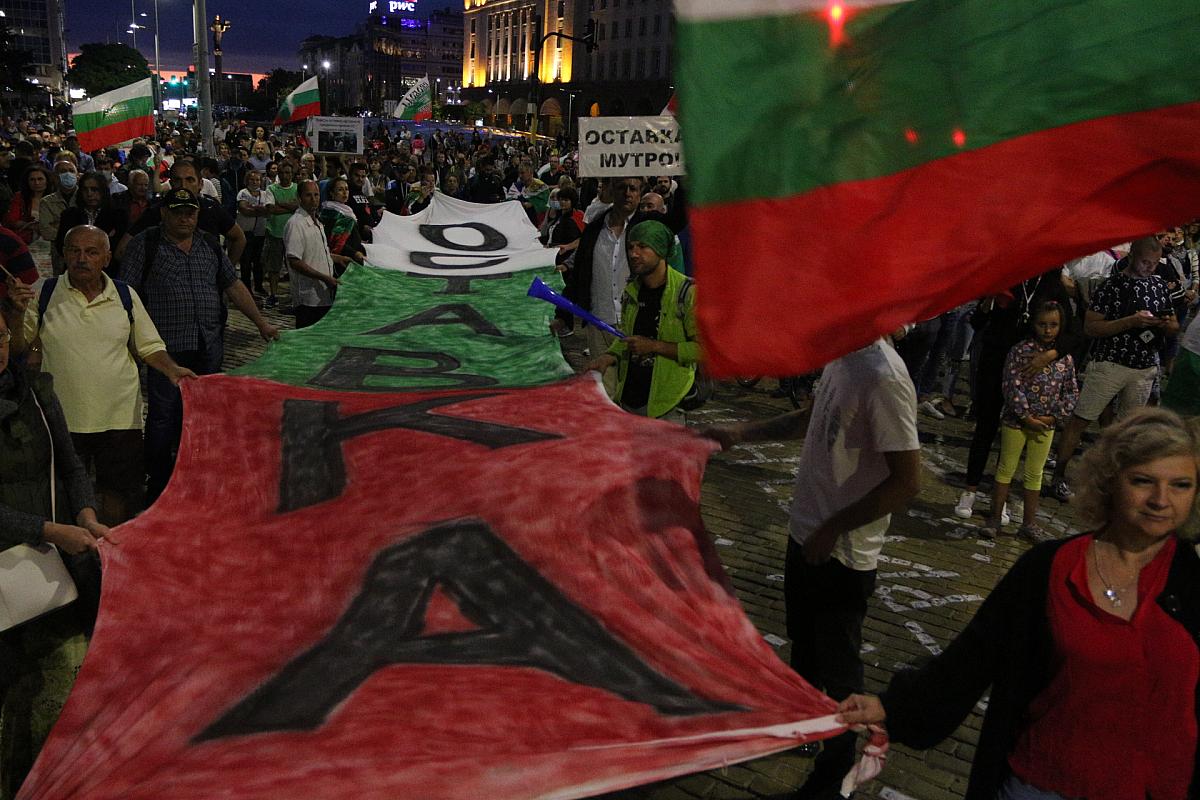 Близо два месеца демонстрантите призовават за оставката на българския премиер