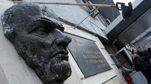 """Телефон за психологична помощ стартира от днес в """"Пирогов"""""""