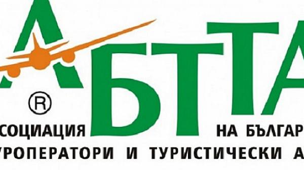 Представителят на Асоциацията на туроператорите Павлина Илиева: Срокът за връщане на парите да е 12 м., спасението е и в банкова ваканция