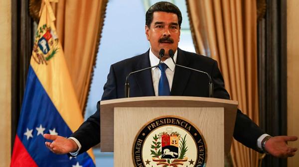 САЩ обяви награда от 15 милиона долара за арест на Мадуро