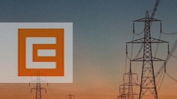 """""""Еврохолд"""": Планираме да инвестираме 260 млн. лв., ако купим ЧЕЗ"""