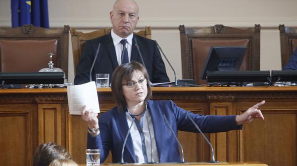 Корнелия Нинова: Искаме да премахнем съкратеното производство при тежки престъпления, но ГЕРБ отказва