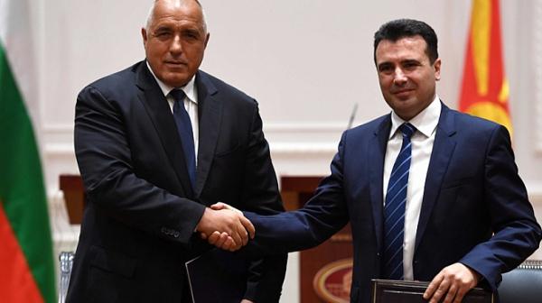 С тревога и загриженост за общото ни бъдеще със Северна Македония