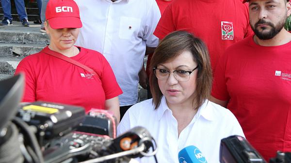 Корнелия Нинова: Ще искаме гаранции от кандидат-премиера на ИТН