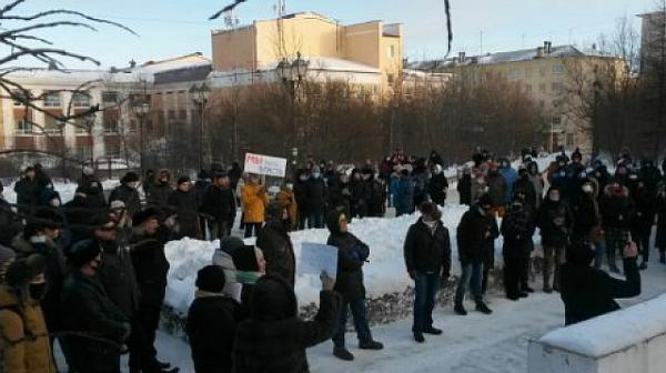 От Магадан започнаха протестите в подкрепа на Навални