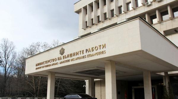МВнР: Изискванията за междуправителствена конференция със Скопие не са изпълнени